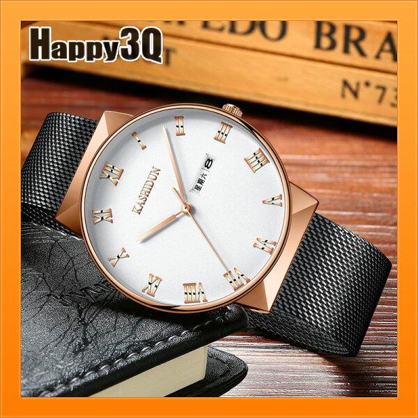 鋼帶手錶米蘭帶星期日期男生手錶男士錶簡約商業手腕錶-多款【AAA4283】