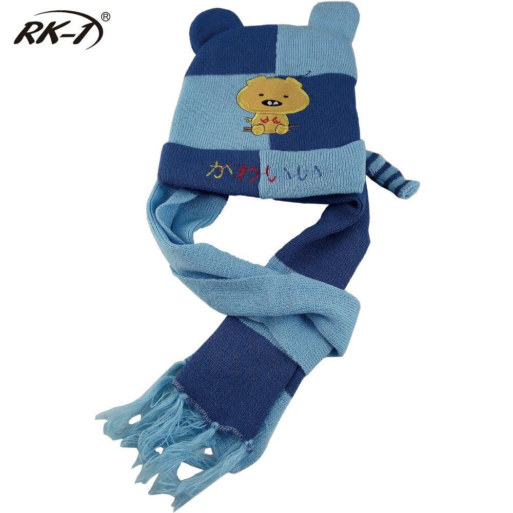 小玩子 RK-1 兒童 毛線帽+圍巾組 保暖 圖騰 反摺 可愛 造型 CH-9503