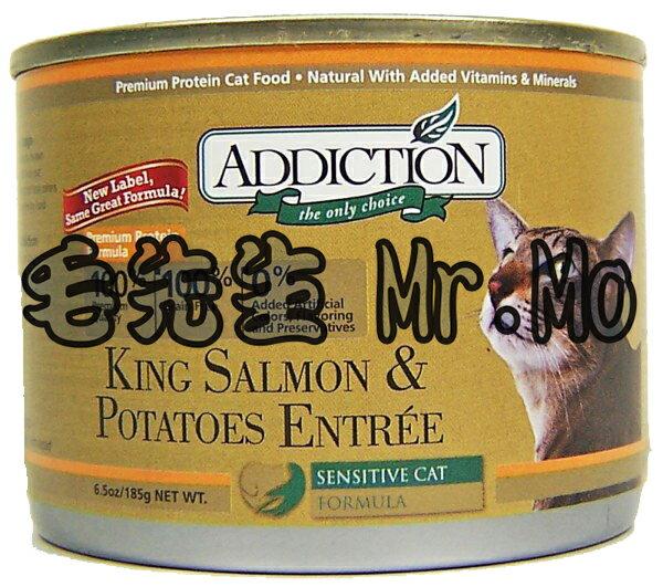 Addiction 自然癮食 貓主食罐 貓罐頭 185g X12罐