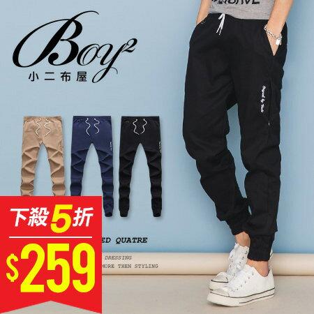 ☆BOY-2☆【PPK85026】美式潮流慢跑褲縮口褲 0