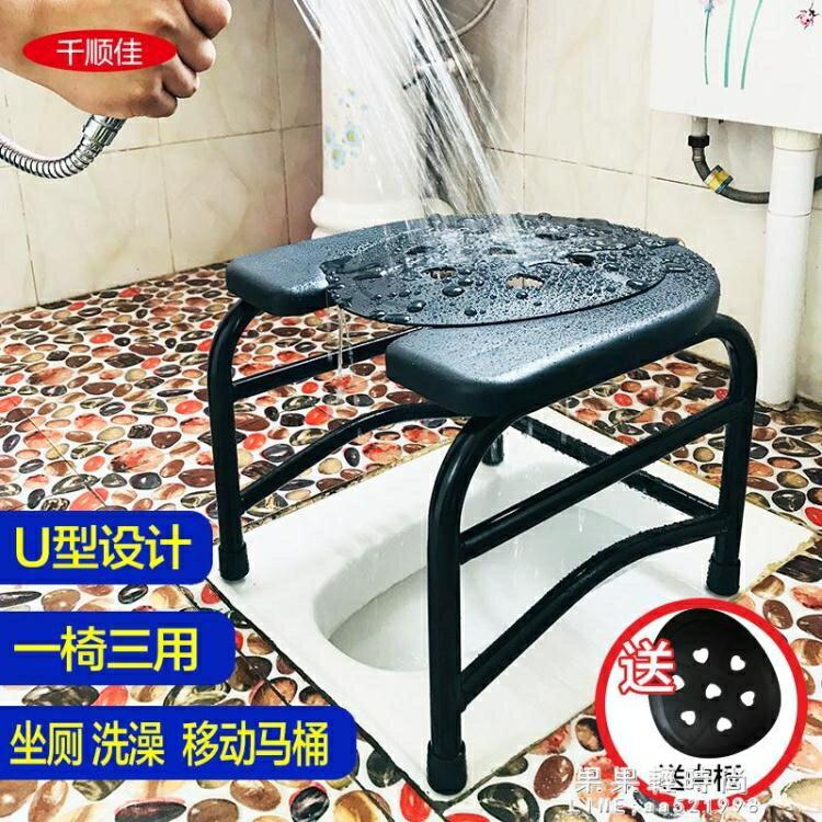 夯貨折扣! 老人坐便椅孕婦坐便器蹲便器改座便器簡易行動馬桶凳家用成人便椅