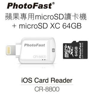 PhotofastCR-8800iPhoneiPad專用microSD讀卡機附64G記憶卡