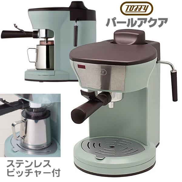 日本Toffy復古造型咖啡機