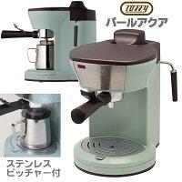 涼夏咖啡機到日本Toffy/K-CM3/復古造型咖啡機/義式咖啡機/加熱蒸氣孔/奶泡/4杯量/馬卡龍家電/K-CM3。2色-日本必買 代購/日本樂天代購 (8460*2)就在日本樂天直送館推薦涼夏咖啡機