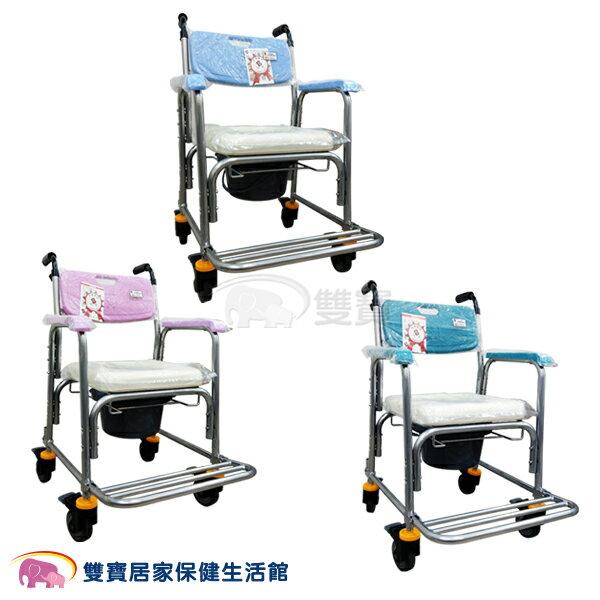 馬桶椅均佳JCS-205鋁合金有輪洗澡便器椅-加推手JCS205(三色可選)