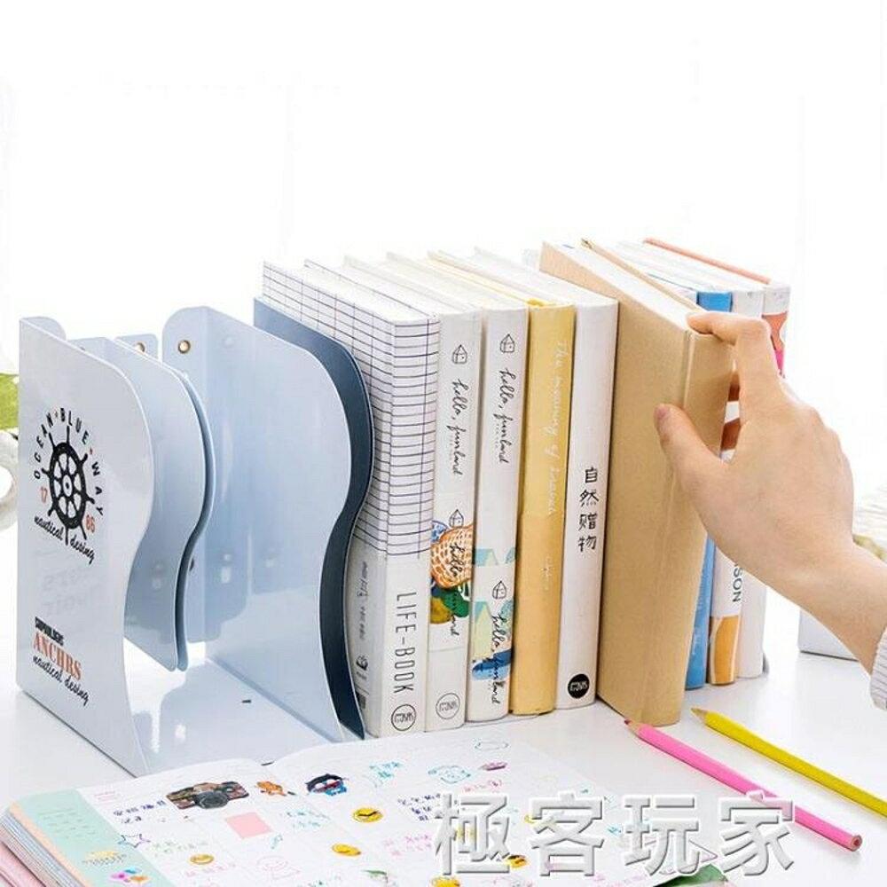 書立架伸縮創意高中生學生用書架簡易桌上收納放書夾摺疊書擋書立   『極客玩家』