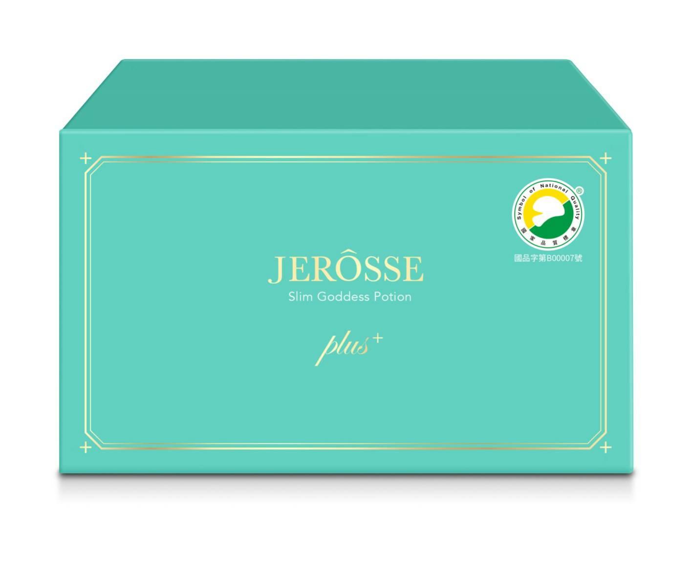 【3盒入】JEROSSE 婕樂纖 纖纖飲Plus 不適用折扣碼折價券 1