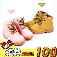 BitBit童鞋▸ (15.5-19CM) 馬丁尼・童靴 / RR57-BitBit童鞋-媽咪親子推薦