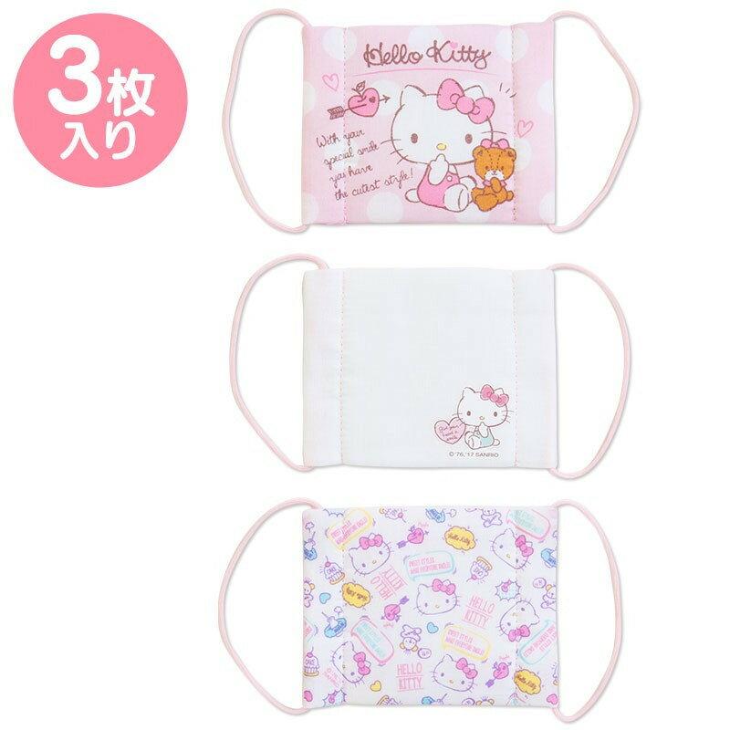 X射線【C120941】Hello Kitty 兒童口罩3入組,機車用口罩/衛生口罩/防塵口罩/拋棄式口罩/三層防塵口罩