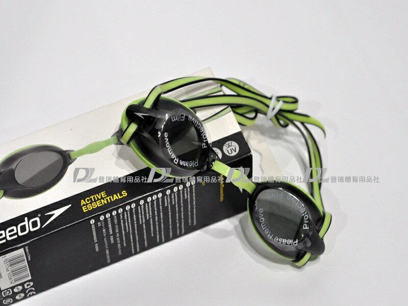 【登瑞體育】SPEEDO 成人基礎型泳鏡-SD8703128909C