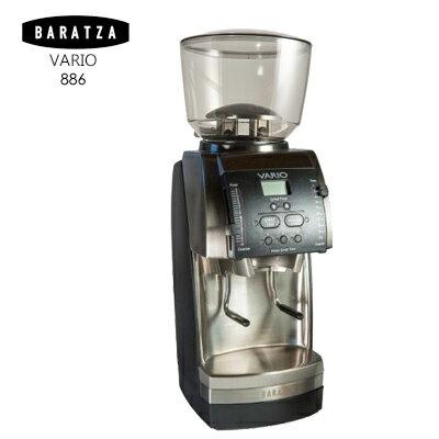 《BARATZA》平刀陶瓷磨盤咖啡研磨機886 / VARIO