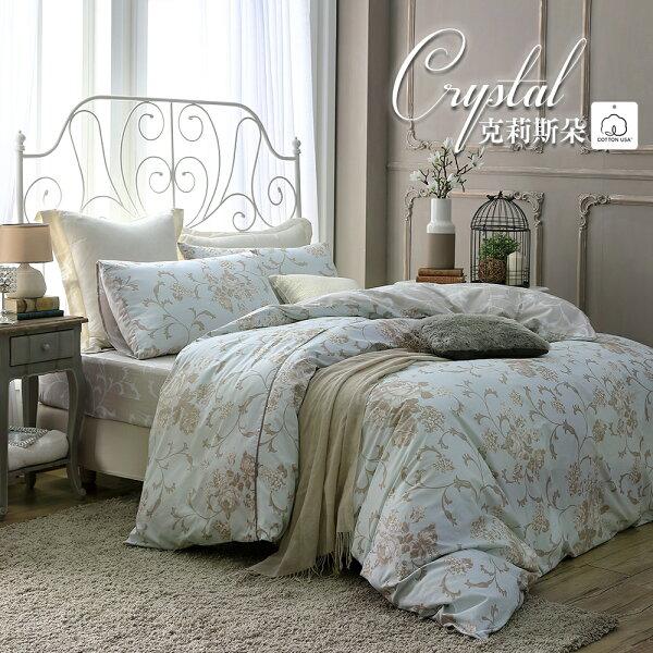 呂小姐訂製-床包高35公分四件式雙人兩用被床包組克莉斯朵藍+奧德曼灰(共兩組)美國棉授權品牌[鴻宇]台灣製