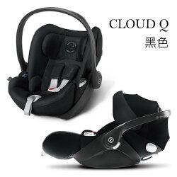德國【Cybex】CLOUD Q 嬰兒提籃型安全座椅/安全汽座/可平躺(黑色)