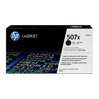 HP CE400X 原廠高容量黑色碳粉匣 適用 HP M500 / M551n / M551dn