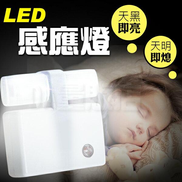 《DA量販店》1W LED 光控 燈 節能燈 省電燈 小夜燈(80-1885)