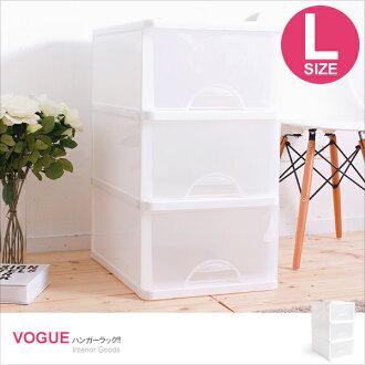 E&J【652046】Mr.box免運費,大純白三層收納櫃99L(附輪) 收納箱/整理箱/收納袋/衣櫃/衣櫥