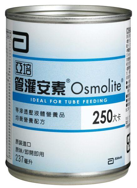 【亞培】管灌安素液(箱) 新效期 - 限時優惠好康折扣