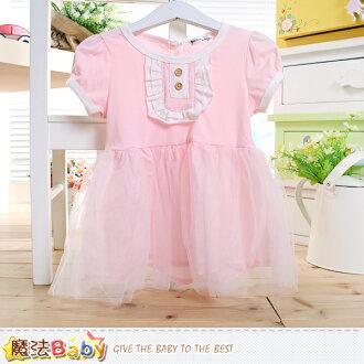 女童裝 短袖蕾絲裙洋裝 魔法Baby~k50406
