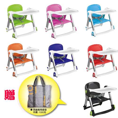 ★衛立兒生活館★英國 Apramo Flippa dining booster 可攜式兩用兒童餐椅(QTI)贈送原廠兩用提袋