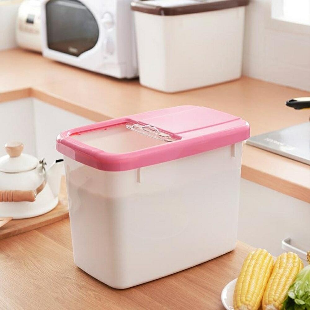 儲米桶裝米箱塑膠防蟲防潮麵粉桶廚房米缸米罐米桶家用10kg米盒子 歐韓時代
