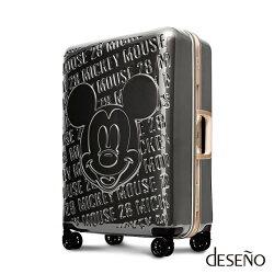 【加賀皮件】Deseno Disney 迪士尼 MICKEY 米奇 經典復刻 浮雕 多色 鋁框 旅行箱 28吋 行李箱 D2663