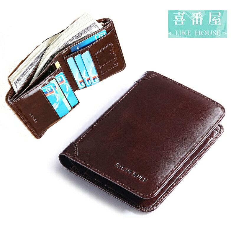 【喜番屋】真皮牛皮三折男士休閒商務皮夾皮包錢夾零錢包短夾中夾男夾男包LH423