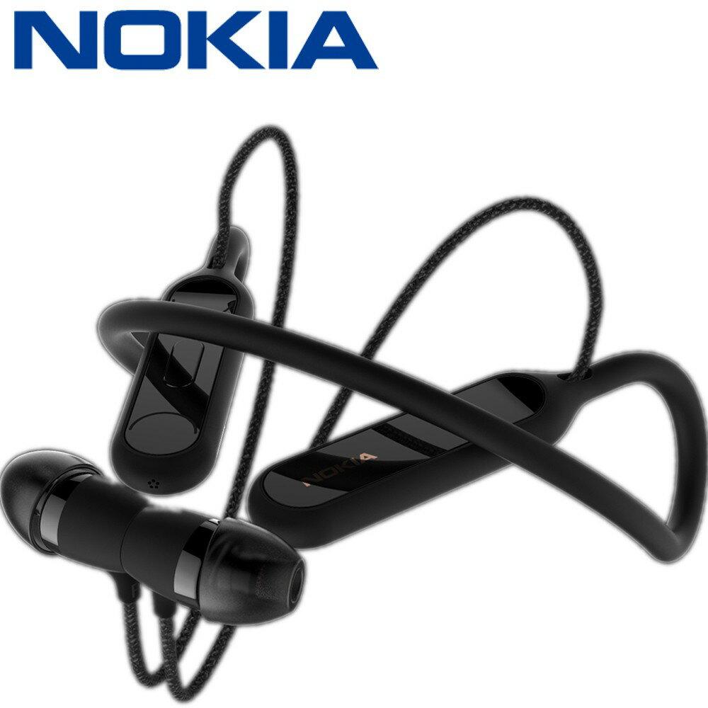 原廠保固【NOKIA】BH-701 真無線藍牙耳機 入耳式 無線耳機 磁吸收納 震動提醒 高清音質 休閒 通勤 運動