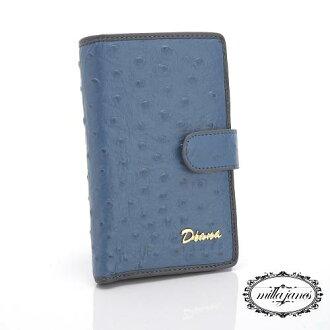 【Lemio】頂級小牛皮 真皮鴕鳥紋 筆記本型 二折中夾(漾寶藍)