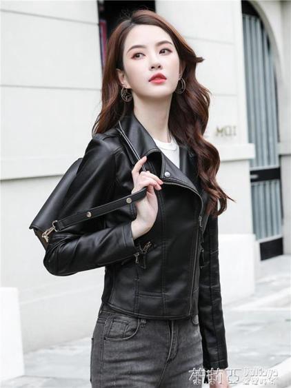 皮衣外套女2019春裝新款短款皮夾克女春秋韓版女裝水洗PU皮外套潮