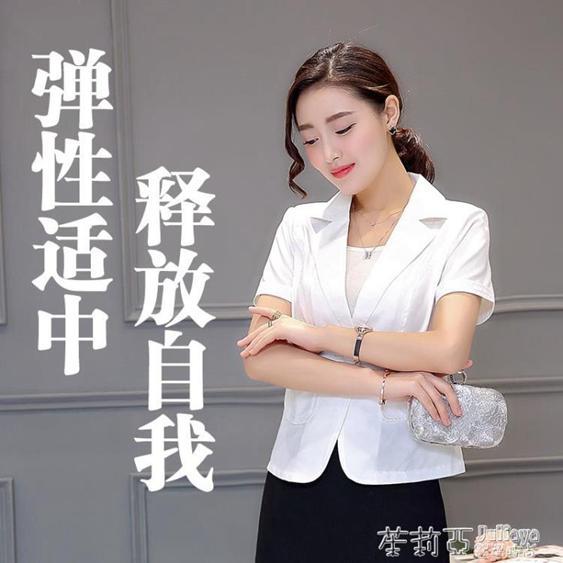 2019夏季新款白色小西裝外套女 黑色短袖西服短款上衣職業裝 薄款