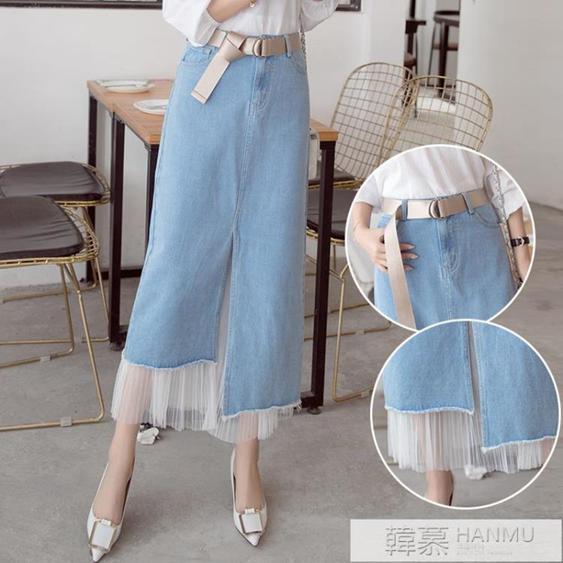 牛仔網紗拼接半身裙夏季新款韓版學生百搭不規則高腰開叉中長款裙