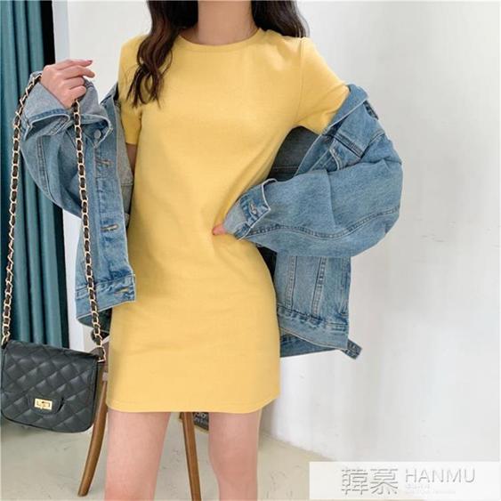 2020春夏新款韓版女裝寬鬆中長款修身t恤女短袖純色上衣半袖體恤