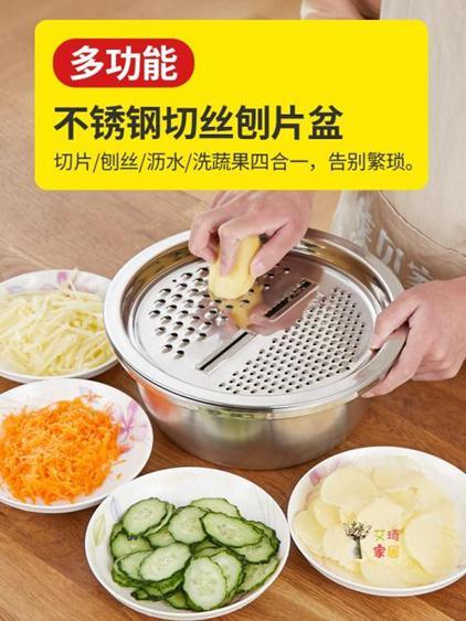 切菜器 切片擦絲器家用神器廚房蘿蔔擦子多功能片刨馬鈴薯絲切青瓜插