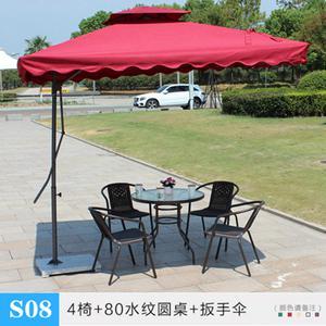 戶外桌椅傘庭院陽臺休閒鐵藝咖啡奶茶店桌椅組合五七件套室外桌椅