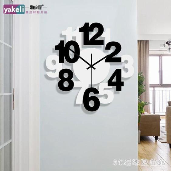 創意掛鐘個性簡約客廳時尚藝術鐘表靜音臥室石英鐘數字時鐘 LR20999