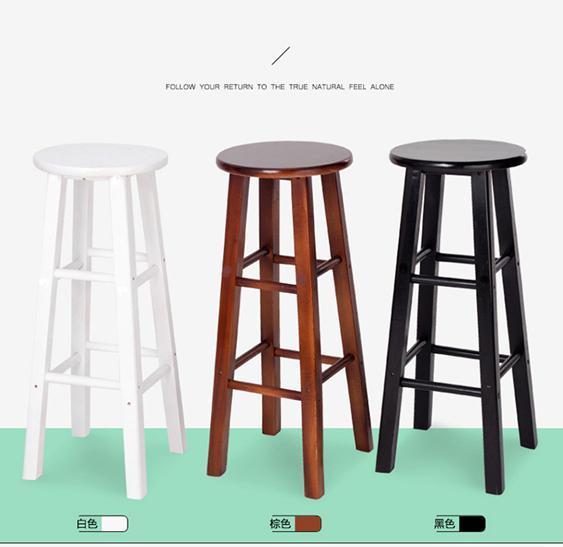 吧臺椅 實木吧椅 黑白巴凳橡木梯凳 高腳吧凳 實木凳子復古酒吧椅時尚凳