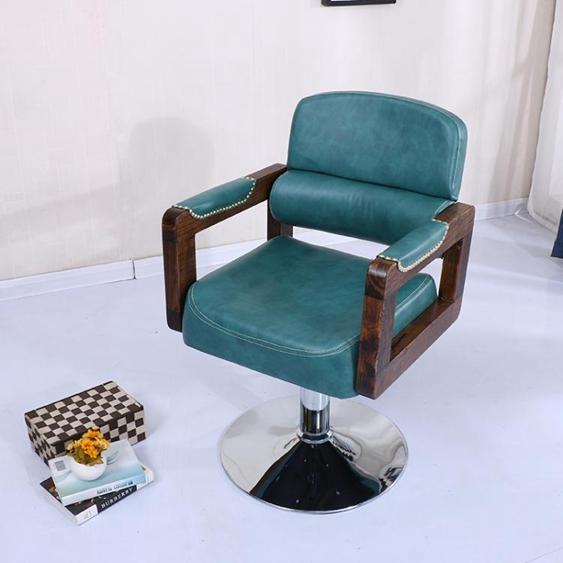 理髮椅 美髮椅歐式實木扶手理髮店椅子髮廊專用可升降剪髮椅