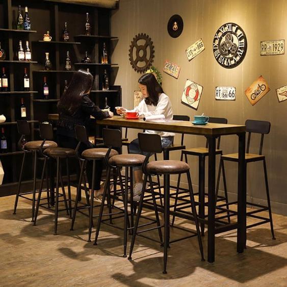 吧臺椅 星巴克鐵藝實木家用吧臺桌咖啡廳桌酒吧桌椅現代簡約高腳靠墻長桌
