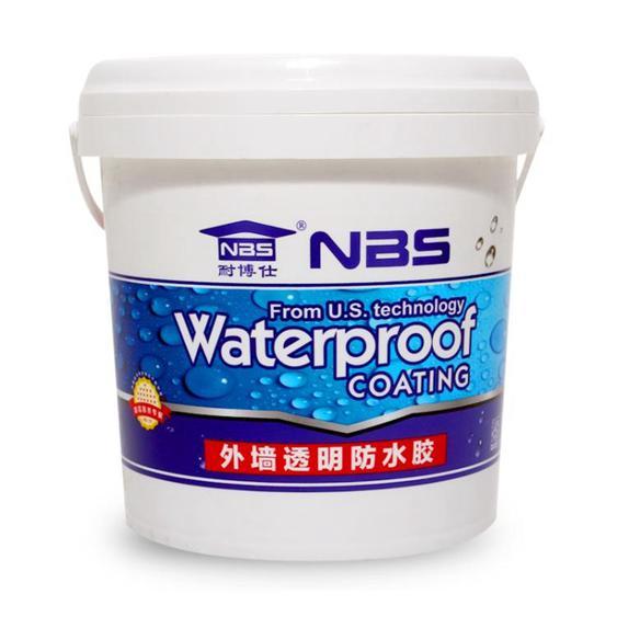 防水膠-外牆透明防水膠衛生間漏水免砸磚防水材料陽臺屋頂補漏膠涂料-