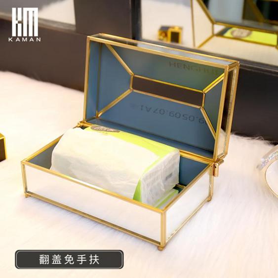紙巾盒-玻璃紙巾盒客廳茶幾抽紙創意鏡面奢華歐式復古家居家用紙巾收納盒-
