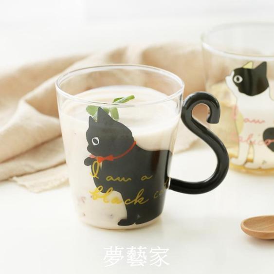 貓爪杯雲木雜貨 創意可愛貓咪透明玻璃杯尾巴手柄個性耐熱可微波貓爪杯