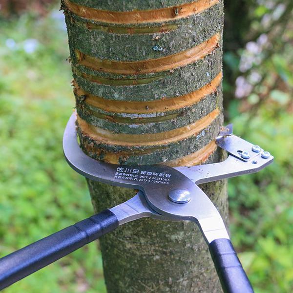 樹皮環剝器 新型環剝鉗棗樹環剝工具剝皮刀開甲器割樹皮果樹環割剪刀