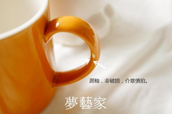 貓爪杯貓部雜貨 日本在售超萌貓爪肉墊陶瓷馬克杯立體貓咪肉墊馬克杯