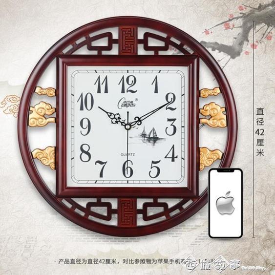 新中式掛鐘客廳靜音復古創意石英鐘表中國風家用電子現代時鐘掛表