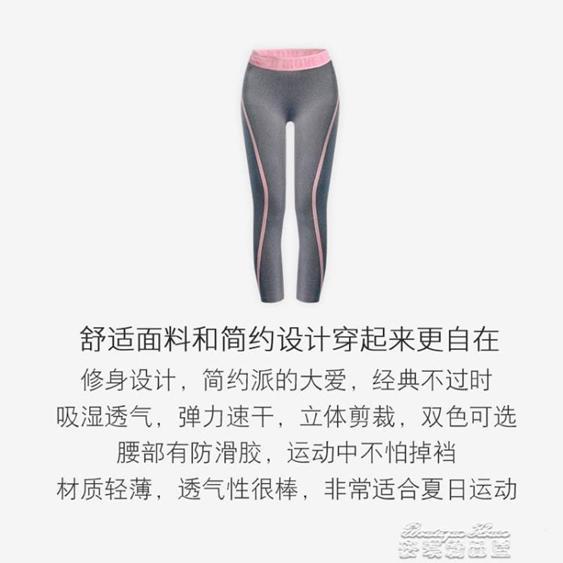 瑜伽褲大碼瑜伽褲女夏季薄款健身房寬鬆胖MM200斤運動褲速乾七分褲跑步