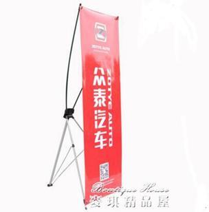 加重韓版x展架廣告架60*160易拉寶180x80海報架展示架支架畫面