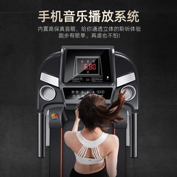 愛尚跑M9跑步機家用款小型室內電動折疊超靜音多功能健身房專用