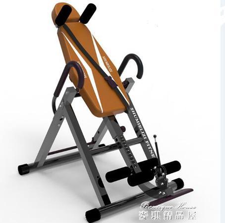 倒立機家用倒掛塑身機關節拉伸增高機室內運動健身器材
