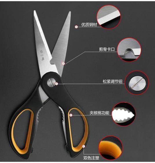 剪刀 剪刀不銹鋼合金剪強力剪剪彩家用剪刀廚房剪刀剪菜剪肉