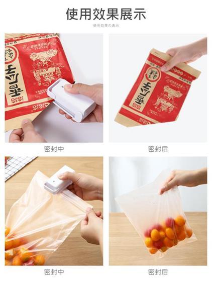 迷你便攜封口機小型家用塑料袋封口器零食手壓式電熱密封器